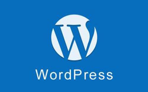 wordpress的搭建的详细步骤-步步干货-有着一篇就够了,助你建站成功