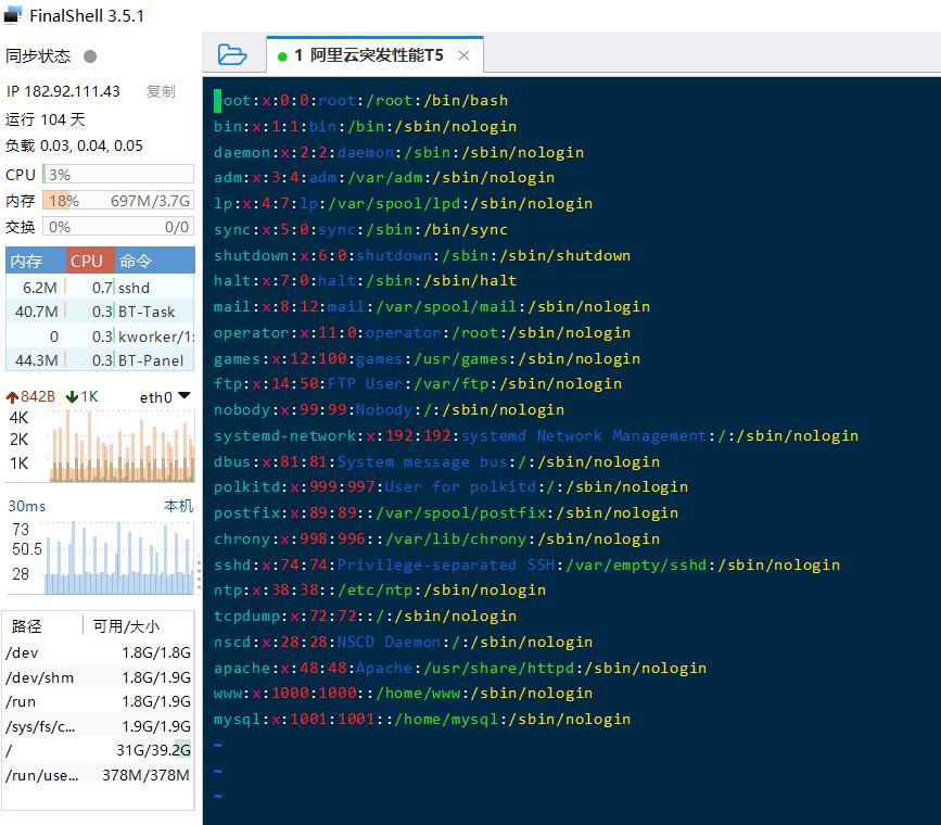 媲美甚至超越Xshell的国产SSH工具-让你的界面无比酷炫-实时监控你的服务器资源