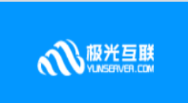 极光KVM——八月促销 2020/08/12