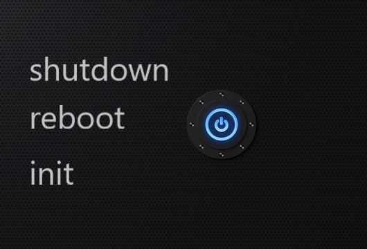 Linux关机重启命令shutdown和init参数