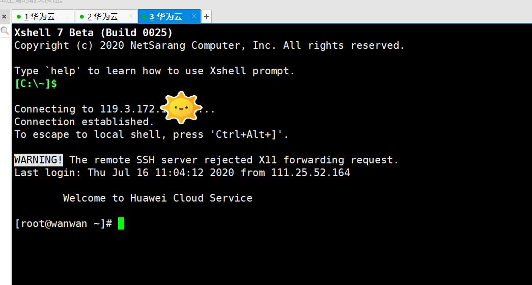 "Xshell""所选的用户密钥未在远程主机上注册""解决办法"