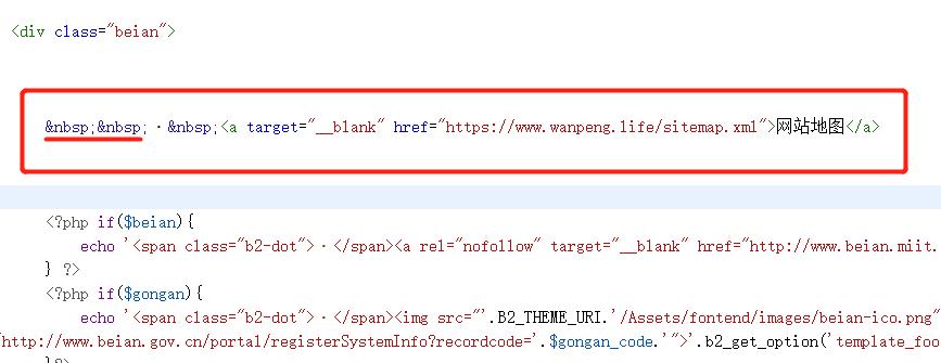 PHP中如何输出空格?请看以下内容,让你的布局更好看!