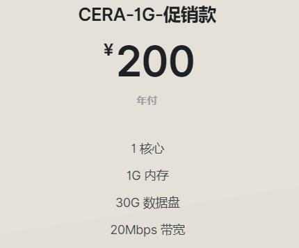 光蔚互联–20.4元-月-1GB内存-50GB空间-1TB流量-20Mbps-50Mbps端口-DDOS-原生IP-KVM-洛杉矶CN2 GIA