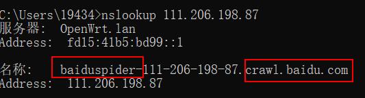 111.206.198.* 111.206.221.* 111.206.* 是什么ip?