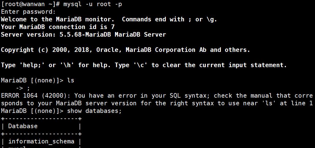 Linux刚安装的mysql,Mariadb怎么登陆,登陆报错问题