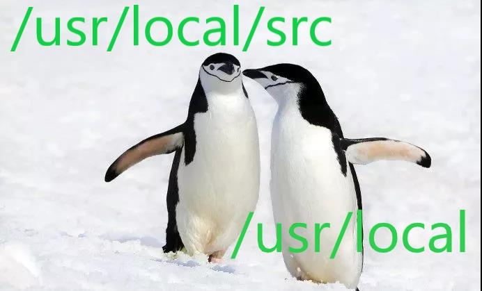 Linux系统/usr/local/src  /usr/local是什么目录