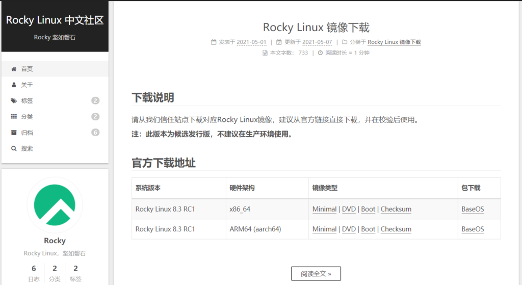 rockyLinux
